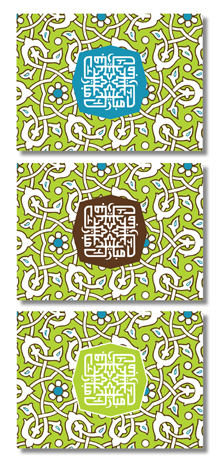 eidcards2011.preview